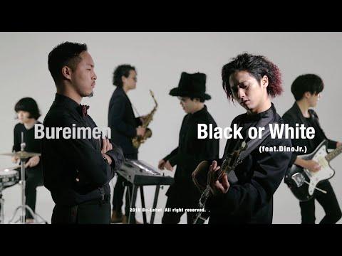 BREIMEN「Black or White (feat.DinoJr.)」Official Music Video