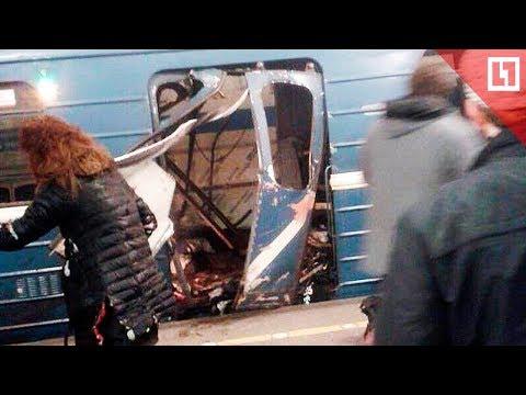 Теракт в петербургском метро 2017