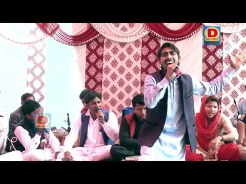 माली चाचा अभी चला जा || SANJAY SHARMA || D SERIES HARYANVI