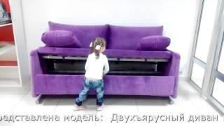 видео Двухъярусная кровать с диваном: преимущества и недостатки модели