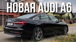 AUDI A6 2018 // Stenni Тест-драйв
