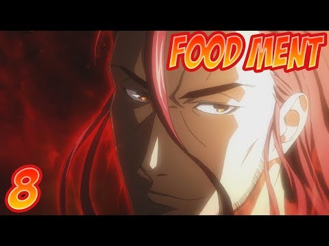 Food MENT - Episode 8 (Shokugeki No Soma Abridged)
