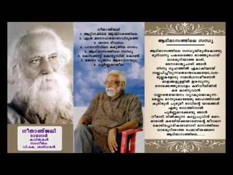 5 Adimasathile Tagore G