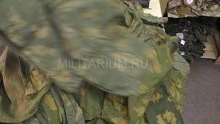 КЗС Костюм Защитный Сетчатый СССР - обзор