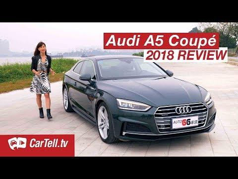 2018 Audi A5 Coupé Review | CarTell.tv