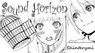 ┼ SOUND HORIZON ┼ Kono Semai Torikago no Naka de - Harp & Voice cover