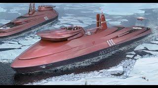 روسيا تصمم كاسحة جليد بالطاقة النووية للسيطرة على المنطقة الشمالية