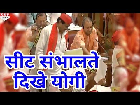 Yogi Adityanath को आपने इससे पहले इतना बेबस कभी नहीं देखा होगा। Must Watch