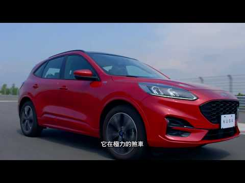 THE ALL-NEW FORD KUGA ST-Line 征服賽道特輯 X 陳俊杉 | THE ALL-NEW FORD KUGA | FORD TAIWAN