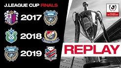 LIVE REPLAY   2017, 2018 & 2019 J.League Cup Finals   J.LEAGUE