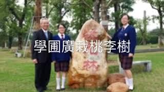 Publication Date: 2018-06-28 | Video Title: 閱《明報》李嘉誠中學畢業禮報道有感