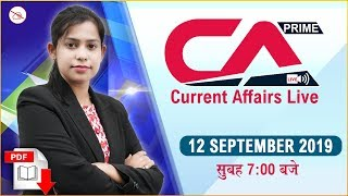 Current Affairs Live at 7:00 am | 12 September 2019 | UPSC, SSC, Railway, RBI, SBI, IBPS