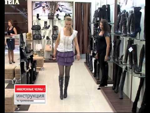 Обувь большого размера женская украина