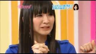 "Perfume 『HAPPY!』のかしゆかです 【Perfume-Global Compilation ""LOVE THE WORLD""】 now on sale!!"