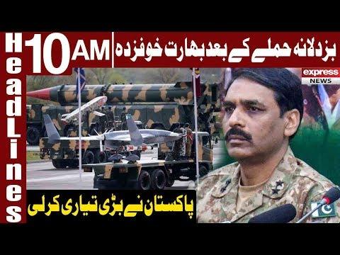 Rising Pak-India Tensions,Region in Big Danger? |  Headlines 10 AM | 27 February 2019 | Express News