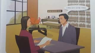 Корейский язык. (мои уроки 48)초급