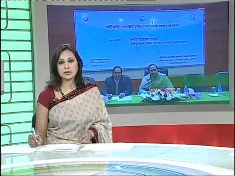 Bangla Phone Ltd. Awarded License for Certifying Authority