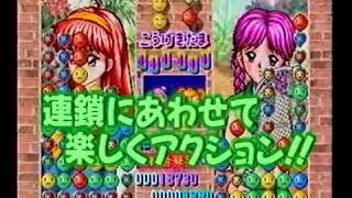 Sega Video Magazine (1996/09) (セガビデオマガジン) (Sega/1996) Feat...