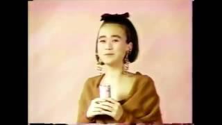【THE 昭和】というCMを 気まぐれでアップしていこうかな第4弾 #あの頃...
