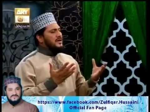 Manaqib e Khuwaja by Zulfiqar Ali Hussaini Khwaja Ki Nagri