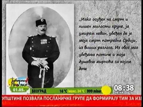 Pukovnik Apis