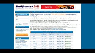 лучшие сайты кэшбэка по россии отзывы