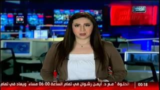 نشرة منتصف الليل من القاهرة والناس 21 ديسمبر