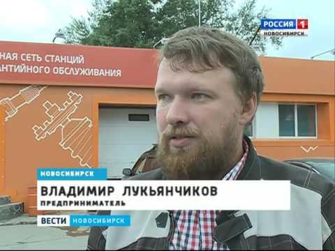 Вывески магазинов в Новосибирске скрыли кусками т