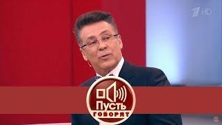 Пусть говорят - Кремлевские звезды Владимира Березина. Выпуск от  21.12.2017