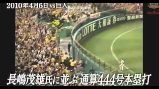 阪神タイガースの来季新監督に兄貴こと金本知憲! 金本内閣に今季引退し...