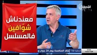 جعفر قاسم يعلق حول تنبؤات عاشور العاشر بخصوص الحراك والوباء  !!