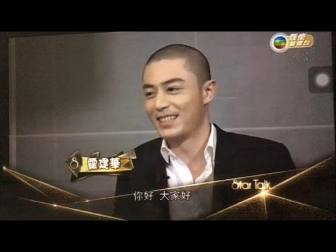 Wallace Huo interview with TVB Star Talk