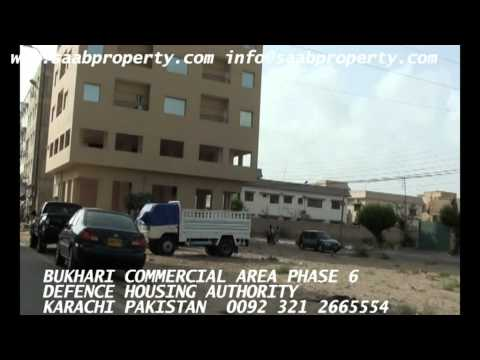 BUKHARI COMMERCIAL AREA PHASE 6 DHA KARACHI PAKISTAN ENGLISH realestate in defence housing authority