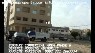 BUKHARI COMMERCIAL AREA PHASE 6 DHA KARACHI PAKISTAN ENGLISH realestate in defence housing authority 2017 Video
