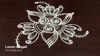 beautiful flower design with 5 dots || easy muggulu || creative freehand kolam