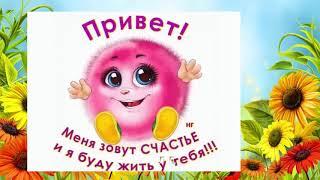 Доброе утро, Солнышко! Музыка на любой вкус! Счастья и здоровья всем! Желаю...