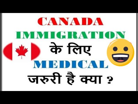 Medical Examination For Canada IMMIGRATION