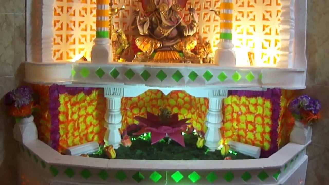 Ganpati decoration at home 2012 youtube for Decorations of ganpati for home