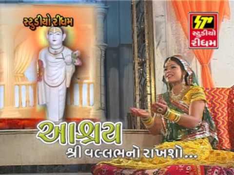 Aashry To ekaj Shri Vallabhno Rakhjo