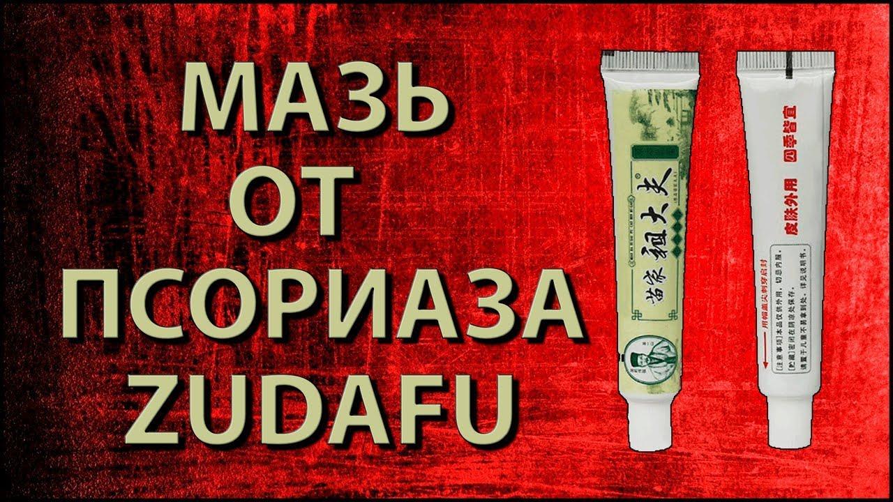 Крем от псориаза иганержинг - Гранада ООО Киев (Украина) - купить цена фото