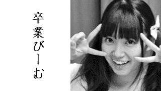 遅咲きのアイドルこと中元日芽香が乃木坂卒業を発表 【チャンネル登録】...