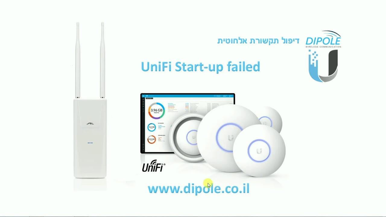 unifi start-up failed