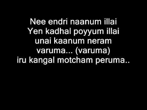 VARANAM AAYIRAM-OH SHANTI SHANTI LYRICS VIDEO