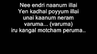 VARANAM AAYIRAM-OH SHANTI SHANTI LYRICS VIDEO