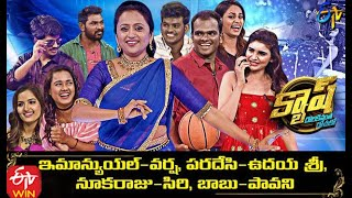 Cash| Immanuel,Varsha,Nooka Raju,Pavani,Babu,Udaya Sree | 9th January 2021 | Full Episode ETV Telugu