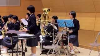 世羅西中学校吹奏楽部『恋するフォーチュンクッキー』