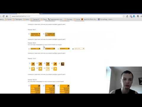 Урок 9. Пошаговая установка счетчика от сервиса Liveinternet