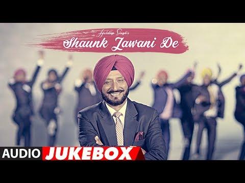 Shaunk Jawani De: Hardeep Singh | Punjabi Audio Jukebox | Anu Manu | New Punjabi Songs 2017