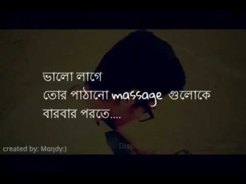 Bengali Love Quotes Youtube