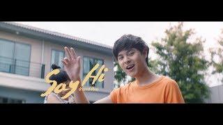 SC Asset x THE TOYS 'Say Hi บ้านหลังใหม่' (Official MV)